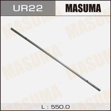 Masuma UR-22 Лента щетки стеклоочистителя 22 , (550мм) х 6мм