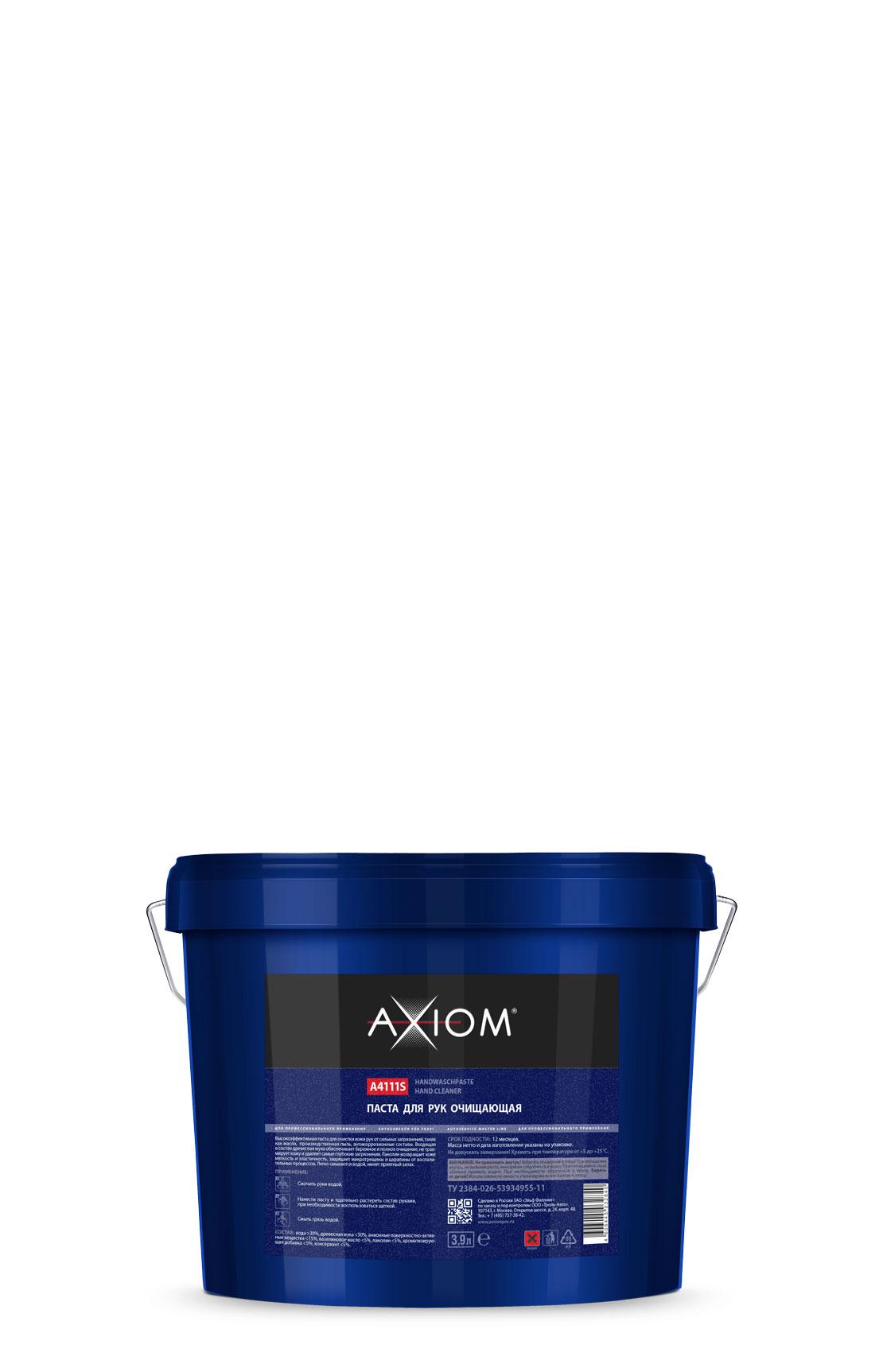 AXIOM A4111s Паста для рук очищающая 3.9 л.