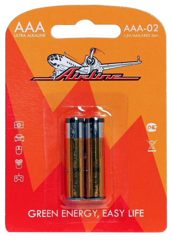 AIRLINE AAA-02 Батарейка
