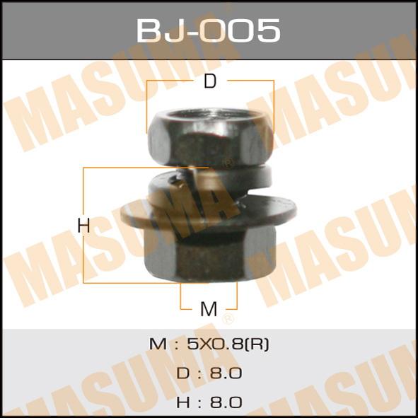 Masuma BJ-005 Болт с гайкой М 5x8x0.8, уп.12шт