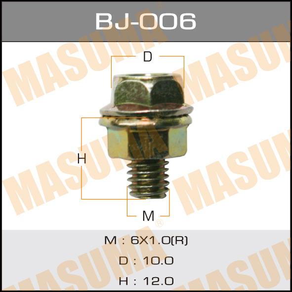 Masuma BJ-006 Болт с гайкой М 6x12x1.0, уп.6шт